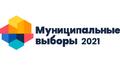 Kuntavaalit venäjänkielinen logo