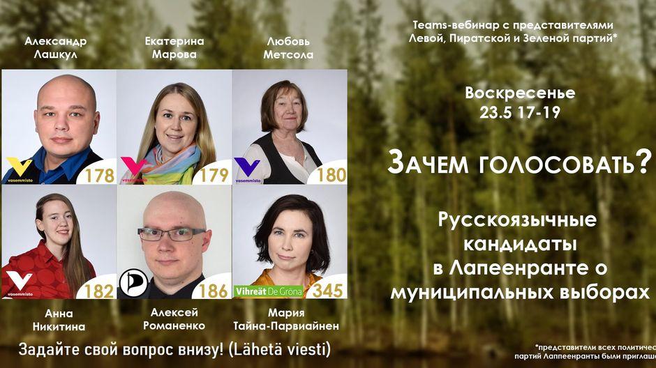verkkotapaaminen venäjänkielisille ehdokkaille