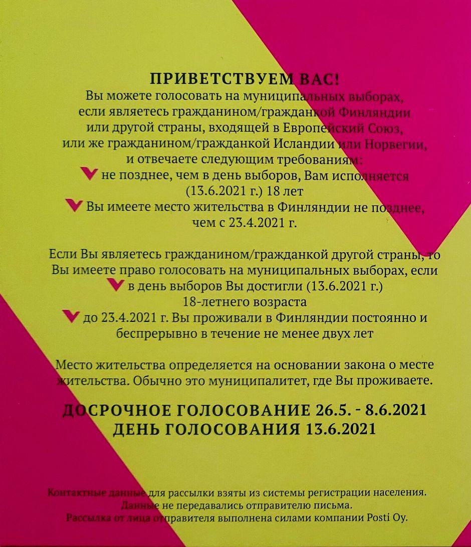 vasemmistoliitto vaaliesite venäjäksi