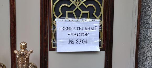 venäjän suurlähetystö äänestyspaikka duuman vaalit äänestys