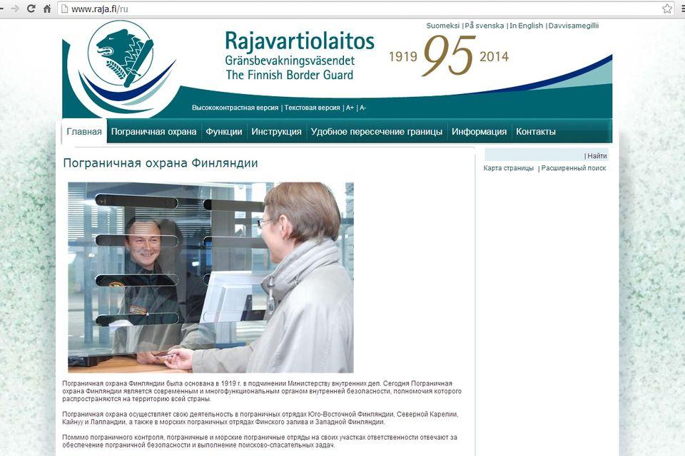 Финляндия сайт вилла за криптовалюту Абу Даби Asimah