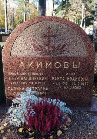 Pekka Akimov.