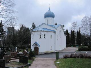 Pyhän Elian kirkko Kudrjavzew