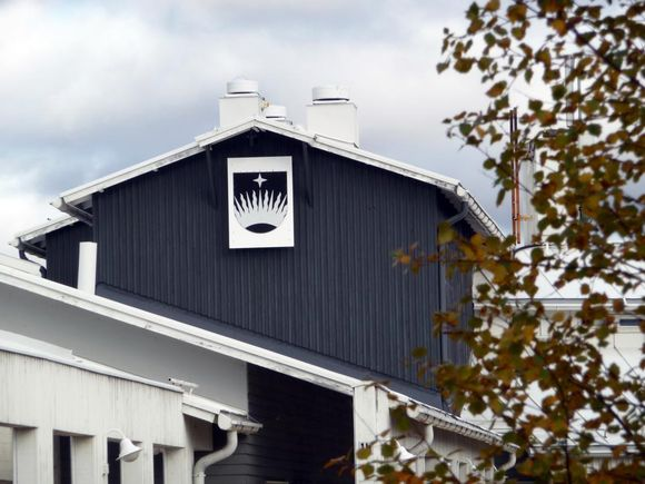 Utsjoen kunnanvirasto