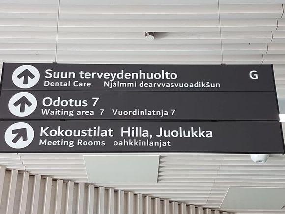 Sopukka, Sodankylä, kyltti, saamenkieli