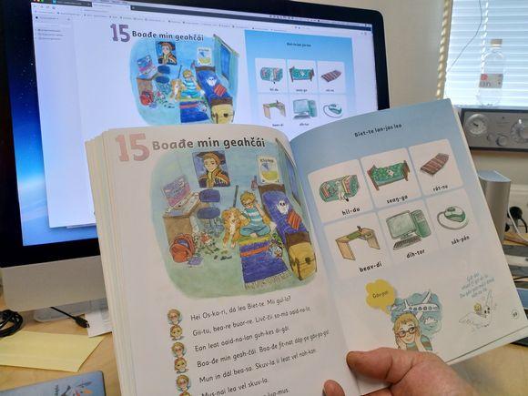 Video: Myös saamenkielisiä oppimateriaaleja työstetään digitaaliseen muotoon.
