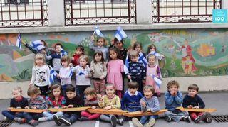 Pariisilaisia koululaisia