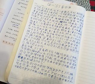 Kuvassa kiinankielistä tekstiä.