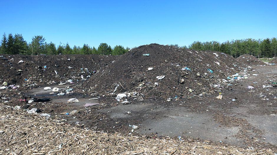Kaatopaikka Rauma