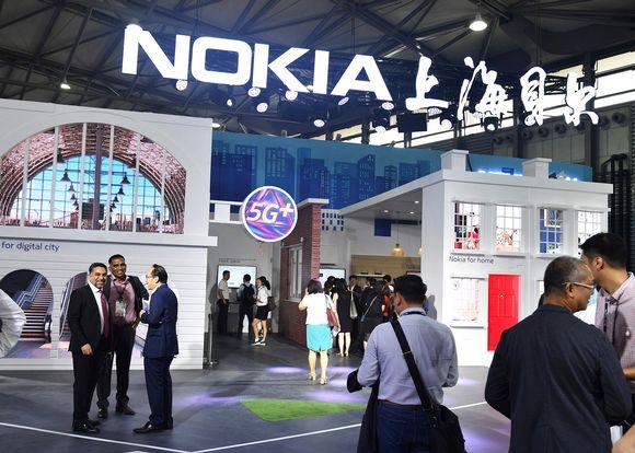 Nokian osasto Shanghain Mobile World -messuilla 27. kesäkuuta.