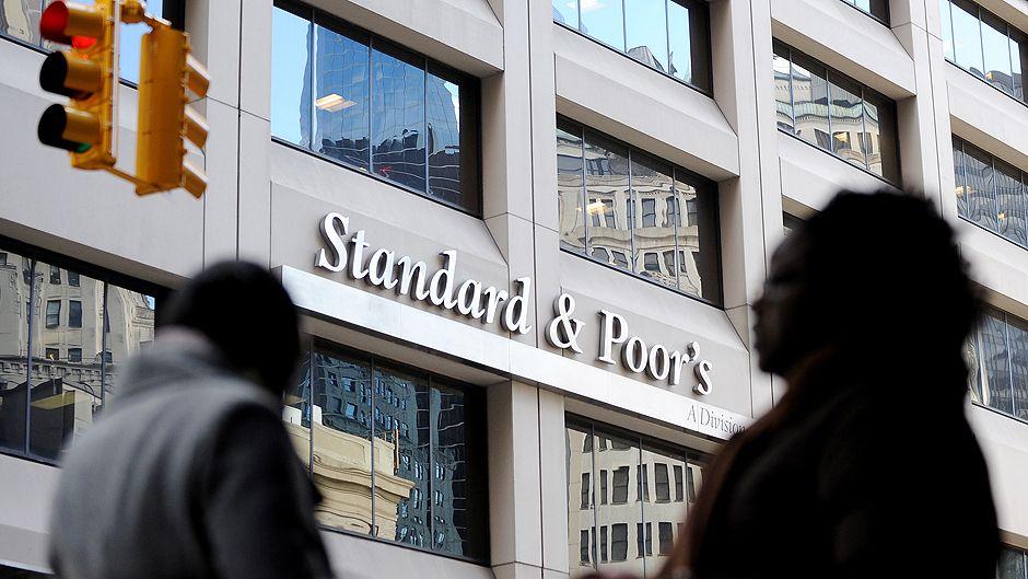Standard & Poorsin toimitilat New Yorkissa.