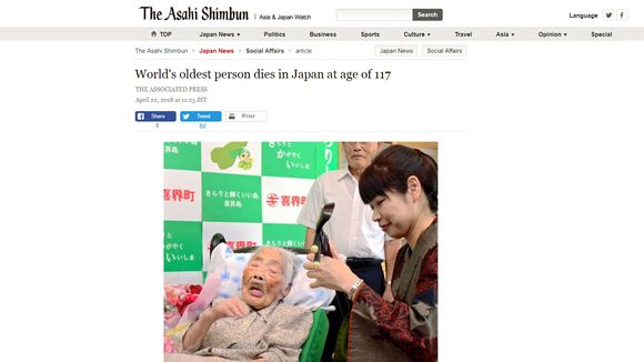 Kuvakaappaus The Asahi Shimbun- uutissivustolta aiheesta, joka koskee Nabi Tajiman kuolemaa 117 vuoden iässä.