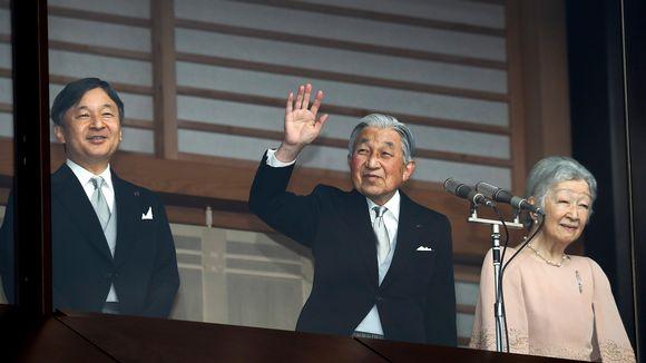 Kruununprinssi Naruhito, keisari Akihito ja keisarinna Michiko keisari Akihiton 85-vuotissyntymäpäivänä Tokiossa 23. joulukuuta 2018.
