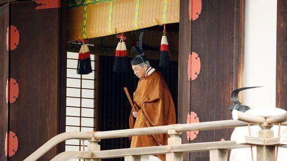 Akihito osallistuu seremoniaan Tokiossa.