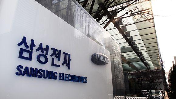 Samsungin pääkonttori Soulissa.