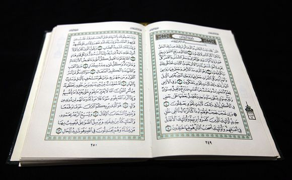 Koraani.