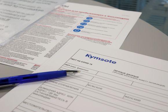 Venäjänkielinen terveystietolomake